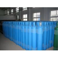 Buy cheap Gas cylinder GB5099 steel cylinder from wholesalers