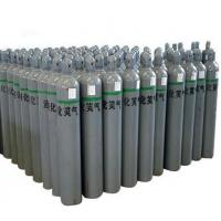 Buy cheap High purity gas & industrial gas Industrial Specialty Gas from wholesalers