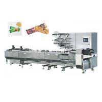 Buy cheap Automatic Feeding Horizontal Flow Type Wrapping Machine(YW-ZL400A) from Wholesalers