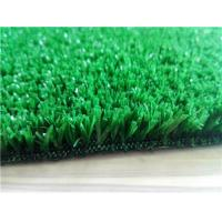 China Wall Wedding Decoratiob Use 10mm Short High Density Cheapest Artificial Grass For Playground on sale