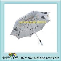 Buy cheap Straight Aluminum Advertisement Paper Umbrella from Wholesalers