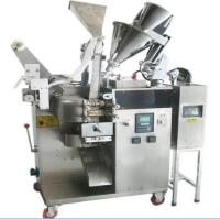 Quality Double Lanes Sachet Salt and Pepper or Sugar and Salt Packing Machine for Flight Food for sale
