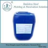Buy cheap Stainless Steel Pickling and Passivation Liquid Pickling and Passivation Solution from wholesalers