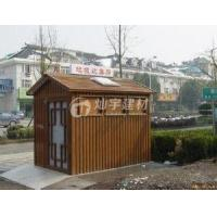 Buy cheap Public Commercial Function Storage Room Waste House /small House /warehouse /car Booth from wholesalers