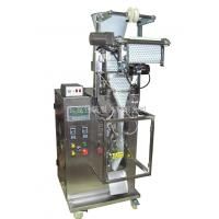 Buy cheap Cf - 80 - b particles automatic packaging machine from Wholesalers