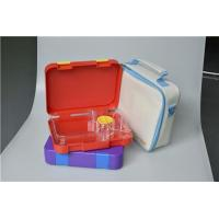 Buy cheap amazon hot selling Yumbox from Wholesalers