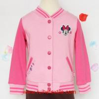 Buy cheap Cute Outdoor Running Jacket Fleece Activity Clothing for Girls from wholesalers