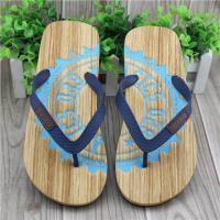Buy cheap Casual Classic Summer Beach Pool Vacation Flip Flop Sandals from wholesalers