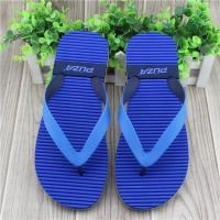 Buy cheap Men's Beach Slippers Flip Flops With Simply Design from wholesalers