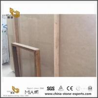 Buy cheap Beige Royal Botticino Marble For Subway Backsplash Tile From Italy from wholesalers