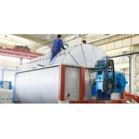 Multi-Disc Vacuum Pulp Filter