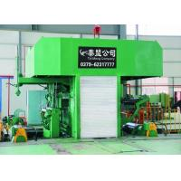 Buy cheap Aluminum Foil Mill from Wholesalers