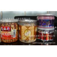 Plastic pot series Food is special plastic cans, candied cans