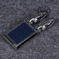 China Customized 100% Real Carbon Fiber Key Chain for Car Accessories on sale