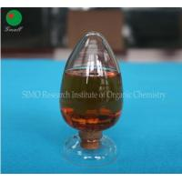 Quality Reactive Cationic Reagents 3-chloro-2-hydroxypropyltrimethylammonium Chloride for sale