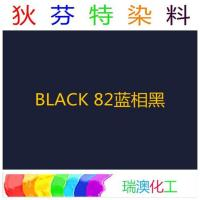 Quality Metal complexing dye Black 82 for sale