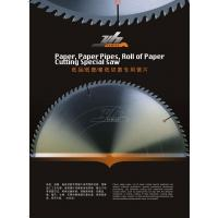 Buy cheap Paper,Paper Pipes, Roll of Paper Cutting Special saw from Wholesalers