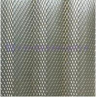 Buy cheap Aluminum wave net from Wholesalers