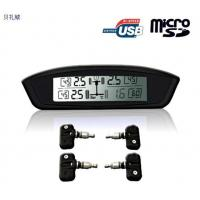 Quality TPM-03 TPM-03 Tire Pressure Monitor System for sale