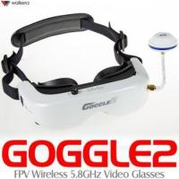 Quality MultiRotors Product Code:WALKERA-GOGGLE2 for sale