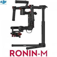 how to change arms extender dji ronin