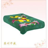 Buy cheap Blanket 5 from Wholesalers
