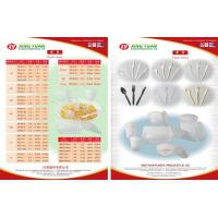 Buy cheap The Brochure of Plastic Cutlery from Wholesalers