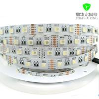 Quality LED LINEAR LIGHT High brightness 5050RGB color changing led rope lights led strip for sale