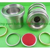 Buy cheap Cover buttons die,Cover Button Molds from Wholesalers