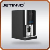 Buy cheap Fresh Tea Coffee Machine Commercial Vending Machine from wholesalers