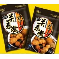 Buy cheap Food packaging design from Wholesalers