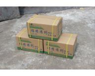 Quality High Efficiency Refining Agent For Molten Aluminium for sale