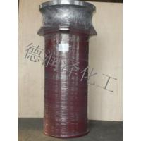 Quality Centre cylinder for sale
