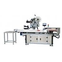 Quality SML-880 High-Speed Vertical-Feeding Horizontal Rolling Labeling Machine for sale