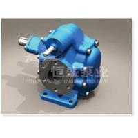 Buy cheap KCB SERIES GEAR PUMP from Wholesalers