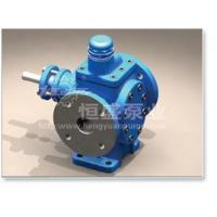 Buy cheap YCB SERIES GEAR PUMP from Wholesalers