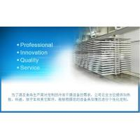 Buy cheap Vacuum freezing FD equipment tray from Wholesalers