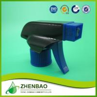 Buy cheap Trigger Sprayer ZB-TS-21 Trigger Sprayer from Wholesalers