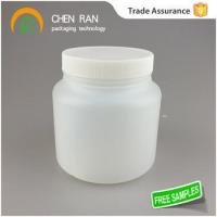 Buy cheap Hot sell save 20% white PE 400ml screw Capping food plastic bottle CIQ HACCP ISO from Wholesalers