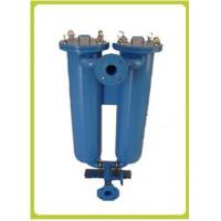 Buy cheap Duplex Filters from Wholesalers