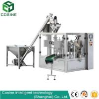 Pre-made pouch ice candy packaging filling and sealing machine