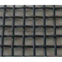 Buy cheap Hgih Carbon Steel Screen Mesh from Wholesalers