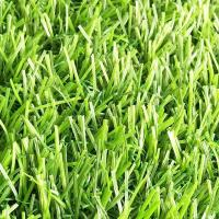 Buy cheap Residential Decoration Artificial Grass from Wholesalers