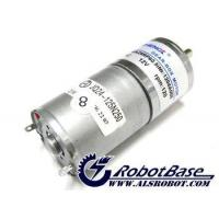 12v dc geared motor specifications 12v dc geared motor for Dc gear motor specifications