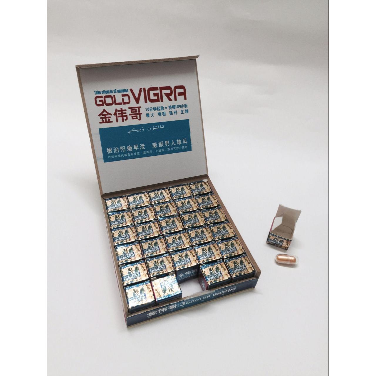 China Gold Vigra Sex Enhancer Pills with Factory Price on sale
