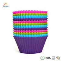 Buy cheap Customized Food grade silicone bake ware cup cake molds from Wholesalers