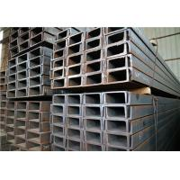 Quality Steel Channel for sale