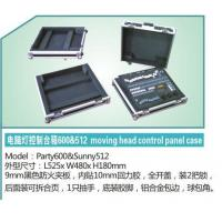 China Truss Series Moving head control panel case on sale