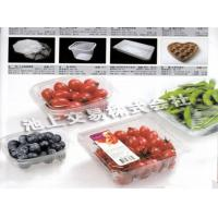 Buy cheap Food tray Category:High Performance Materials from Wholesalers