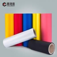 Quality Pre-coating Soft Touch Film (colourful) for sale